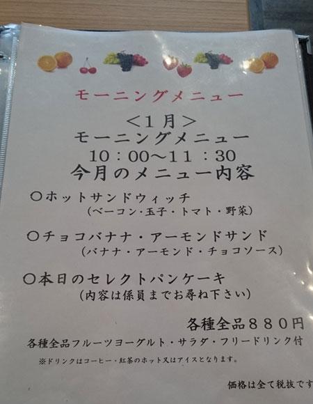 f:id:hitori_gohan:20190125102517j:plain