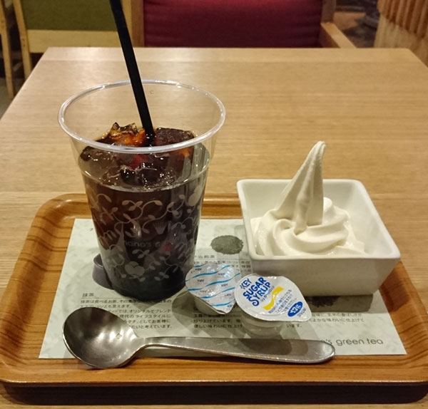 f:id:hitori_gohan:20190306103822j:plain
