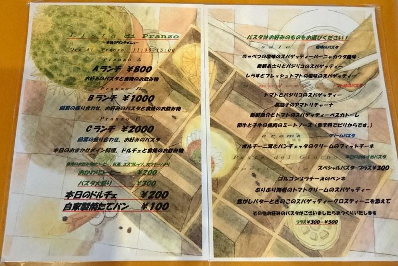 f:id:hitori_gohan:20190526172448j:plain
