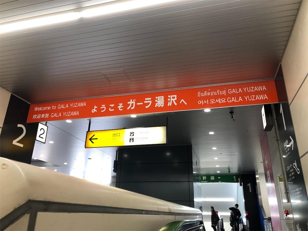 f:id:hitori_trip:20190414100057j:image