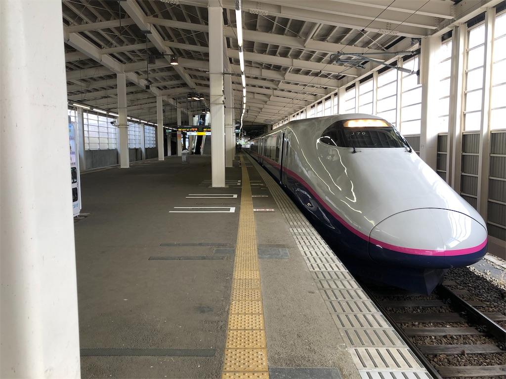 f:id:hitori_trip:20190414103125j:image