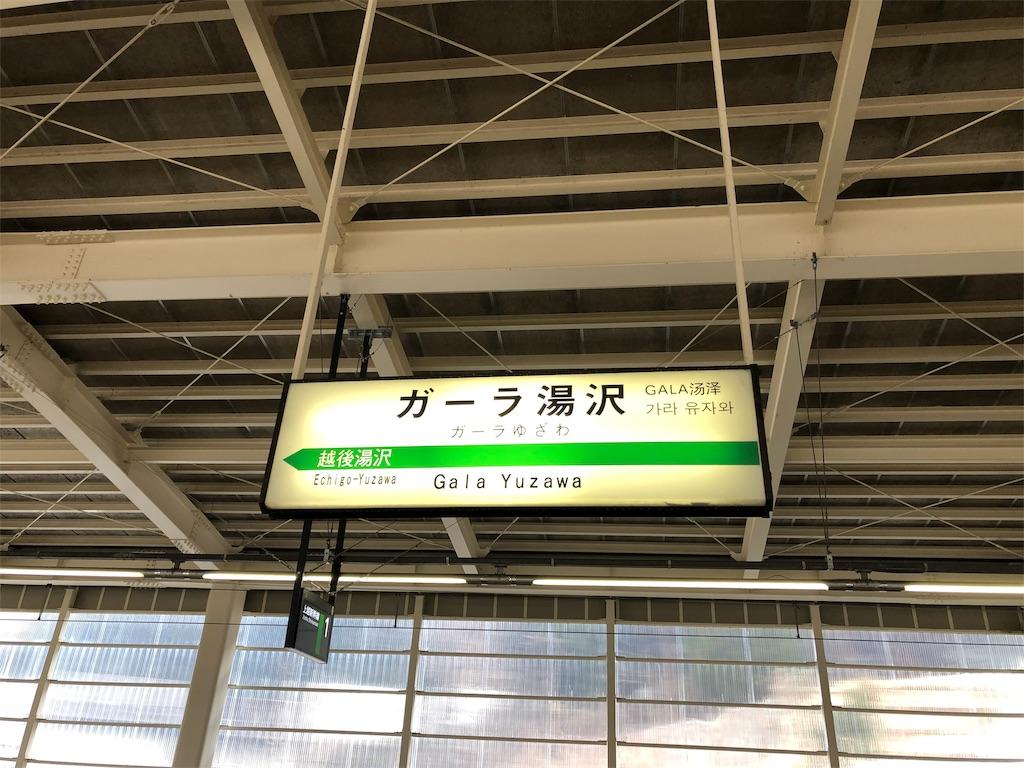 f:id:hitori_trip:20190414122956j:image
