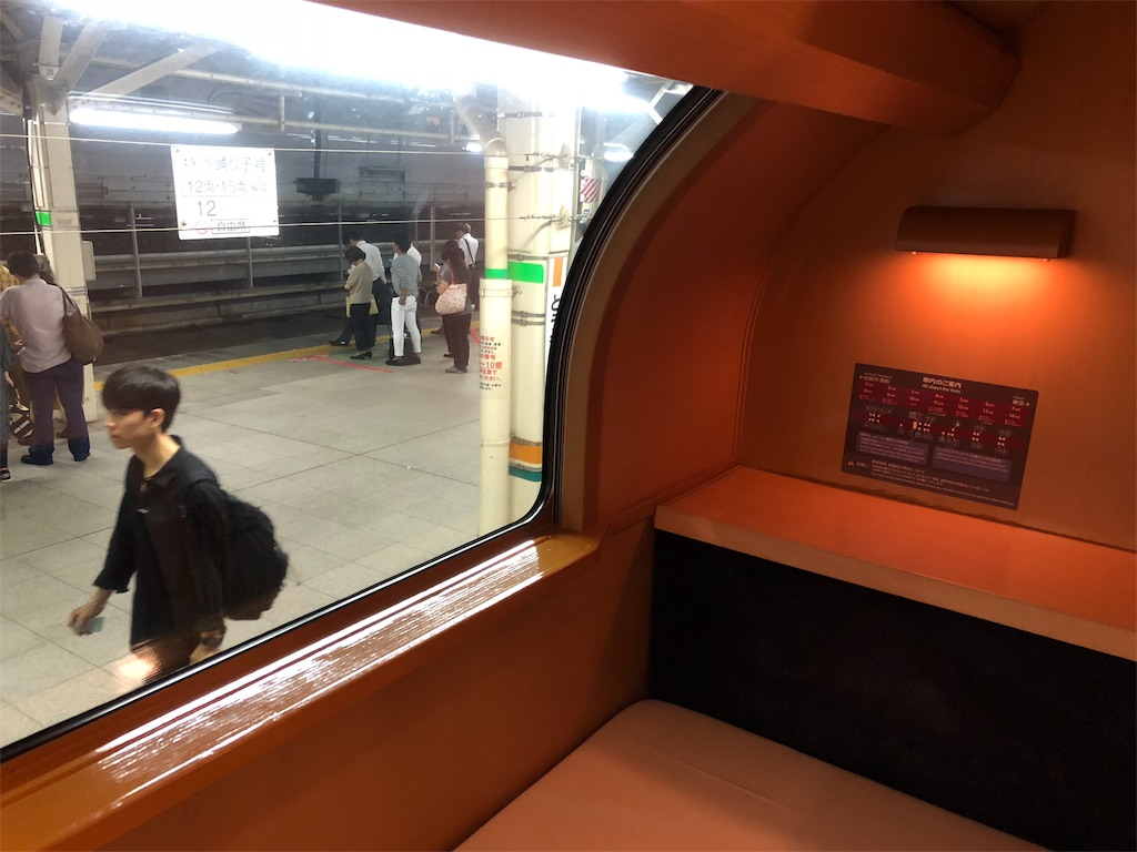 f:id:hitori_trip:20190524003752j:image