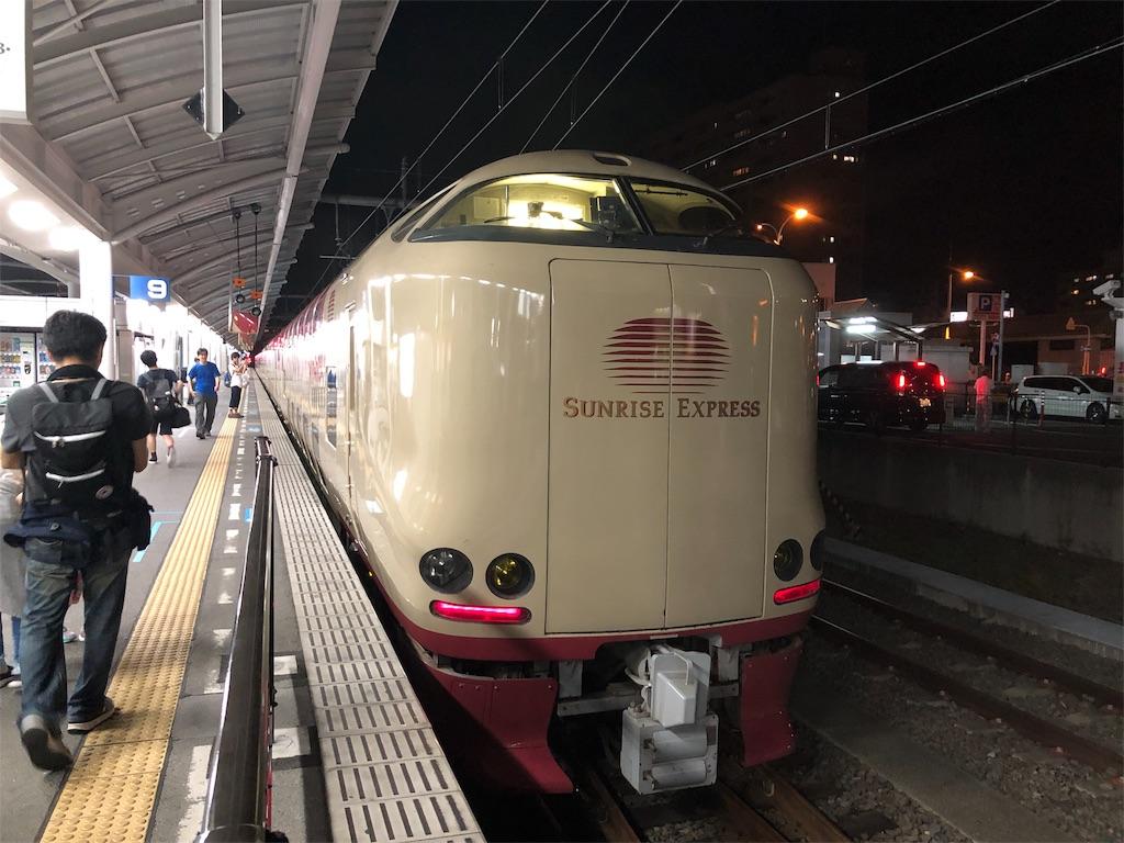 f:id:hitori_trip:20190524011727j:image