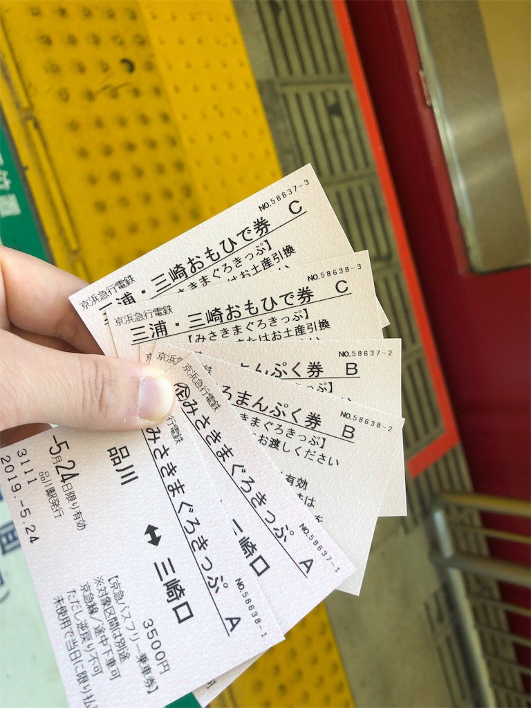 f:id:hitori_trip:20190605083604j:image