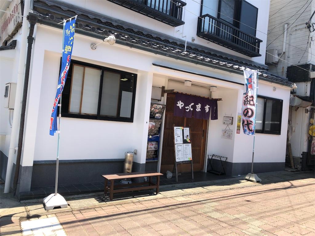 f:id:hitori_trip:20190605090123j:image