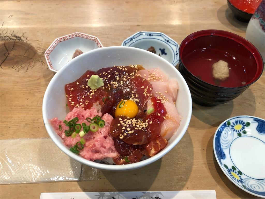 f:id:hitori_trip:20190605090129j:image