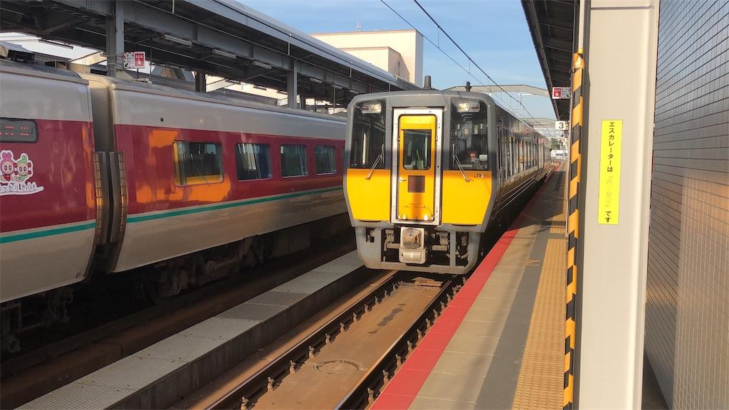 f:id:hitori_trip:20190813215249j:image