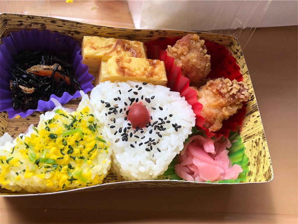 f:id:hitori_trip:20190814104451j:image