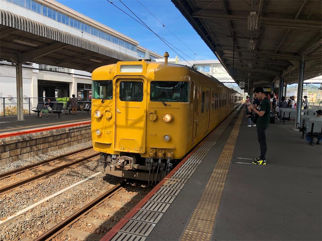 f:id:hitori_trip:20190815084620j:image