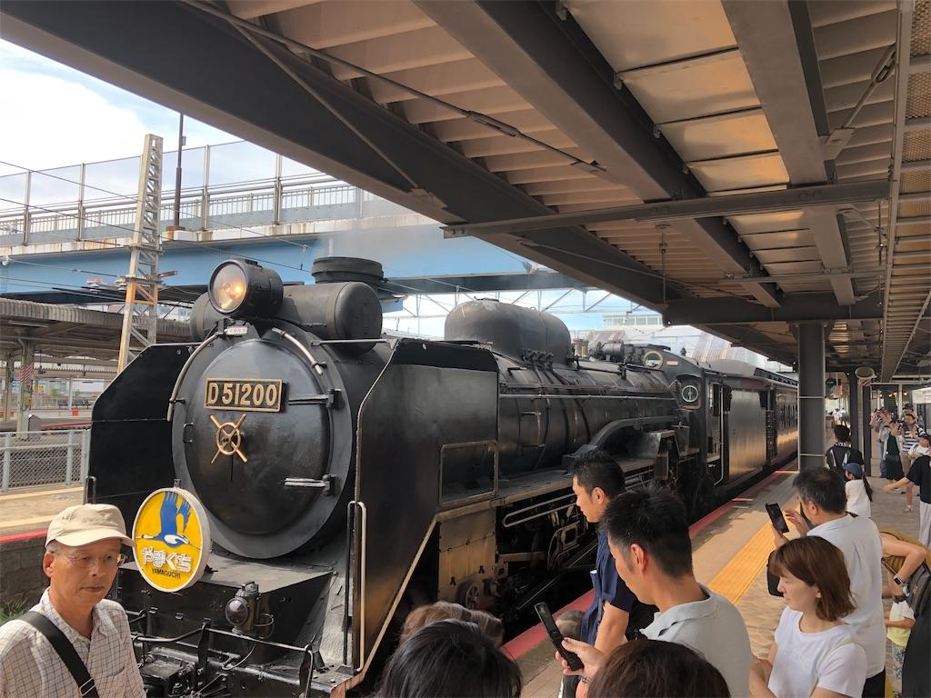 f:id:hitori_trip:20190815084855j:image