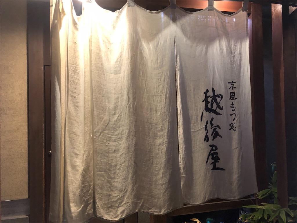 f:id:hitori_trip:20190904183421j:image
