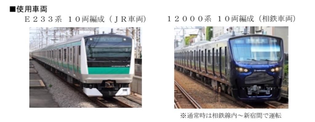 f:id:hitori_trip:20190906213801j:image