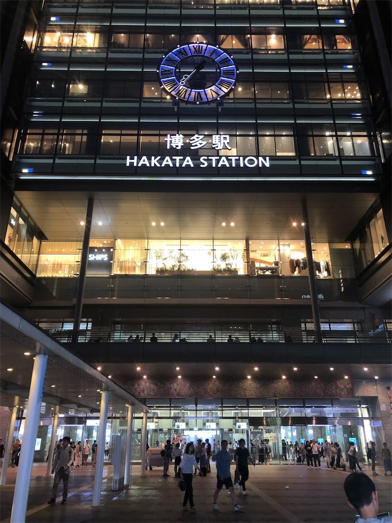 f:id:hitori_trip:20191009173157j:image