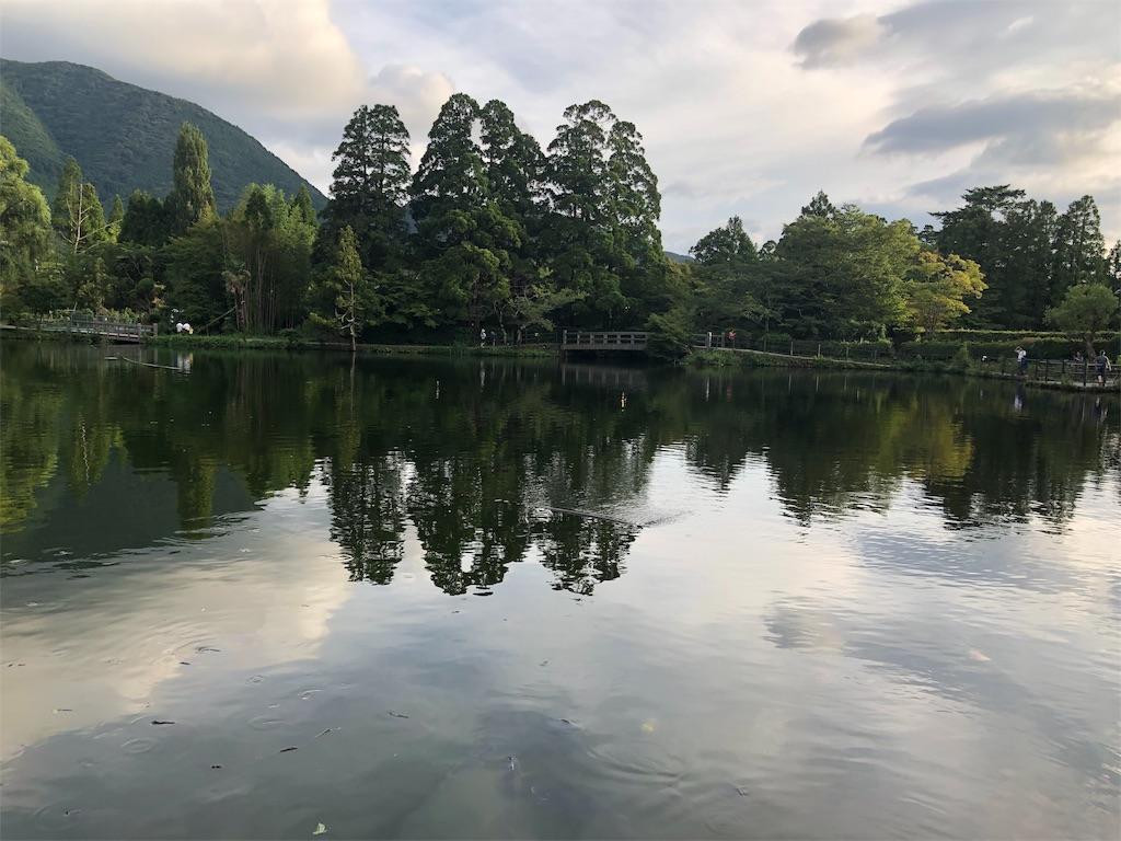 f:id:hitori_trip:20191009174839j:image