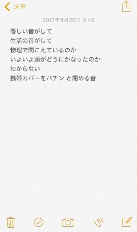 f:id:hitoribocchi17:20170511220058j:plain