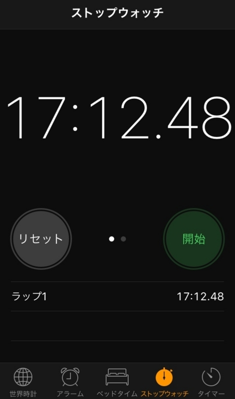 f:id:hitoribocchi17:20170612035734j:plain