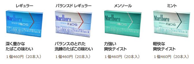 f:id:hitoribucho:20160429210121p:plain