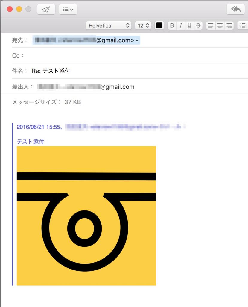 f:id:hitoribucho:20160621160329j:plain