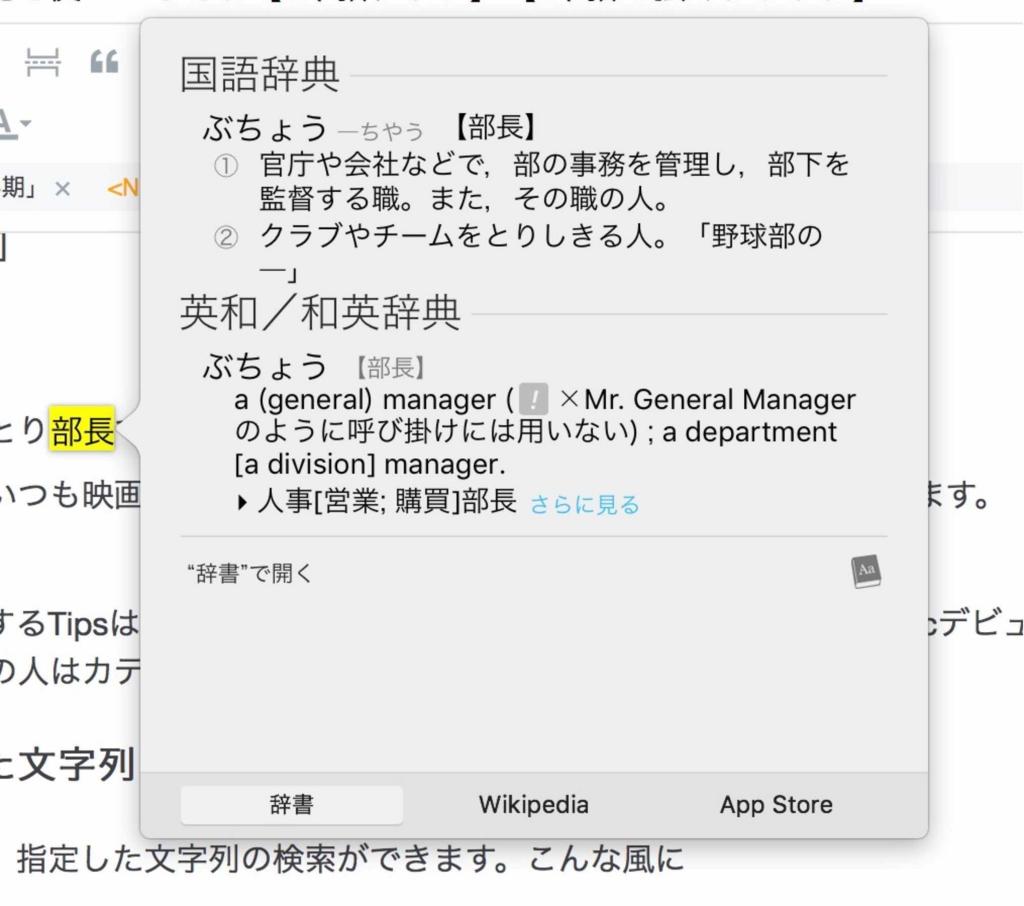 f:id:hitoribucho:20160625213747j:plain