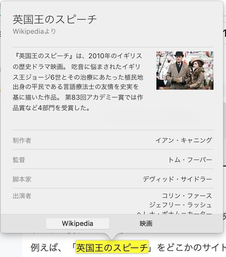 f:id:hitoribucho:20160625214707j:plain