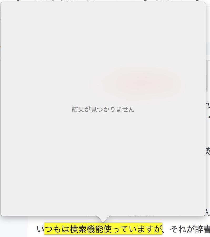f:id:hitoribucho:20160625215057j:plain