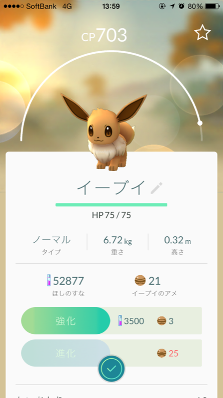 f:id:hitoribucho:20160731191644p:plain