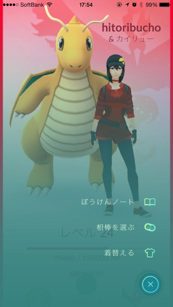 f:id:hitoribucho:20160914180032j:plain