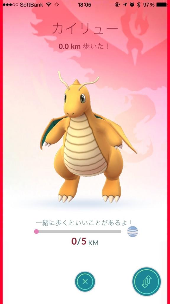 f:id:hitoribucho:20160914180624j:plain