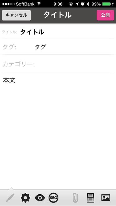 f:id:hitoribucho:20161116095113p:plain