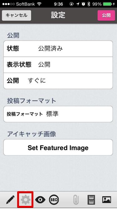 f:id:hitoribucho:20161116100741j:plain