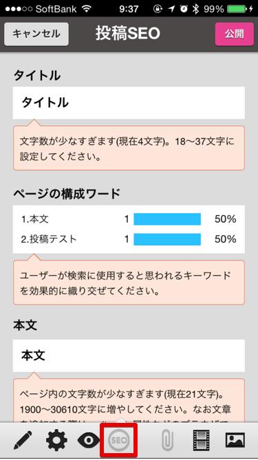 f:id:hitoribucho:20161116101156j:plain