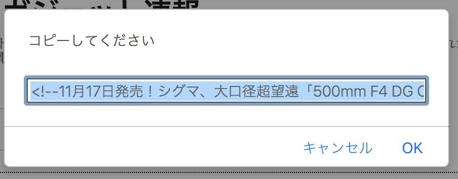 f:id:hitoribucho:20161117103256j:plain
