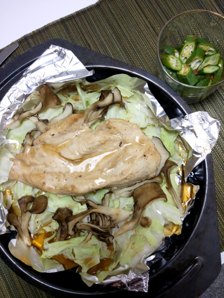 炭水化物 抜き 夕飯