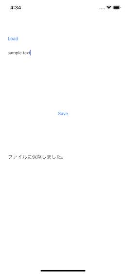 f:id:hitoridehitode:20190616174910p:plain