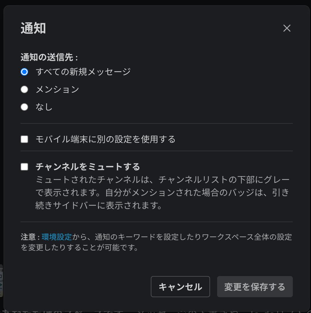 f:id:hitoridehitode:20210828120832p:plain:w400