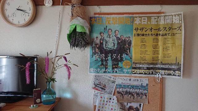f:id:hitorinekotabi:20180709200857j:image