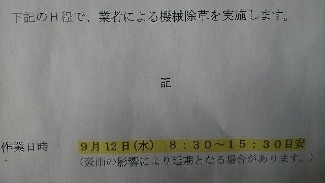 f:id:hitorinekotabi:20180918155053j:image