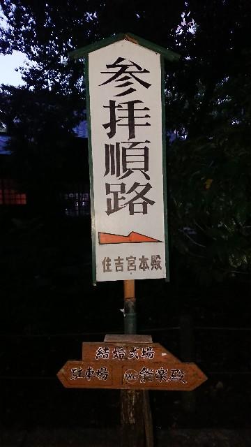 f:id:hitorinekotabi:20181020061629j:image