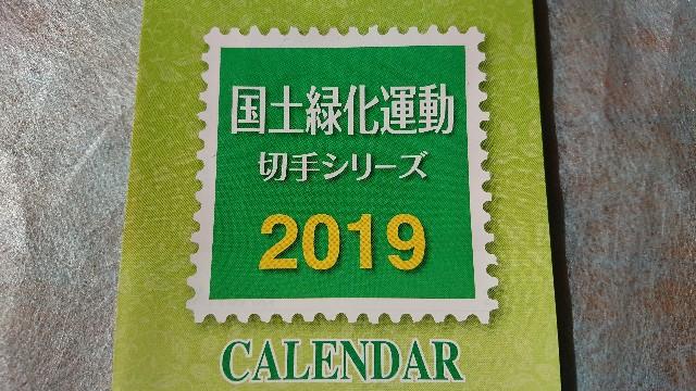 f:id:hitorinekotabi:20181111121124j:image