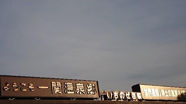 f:id:hitorinekotabi:20181116155540j:image