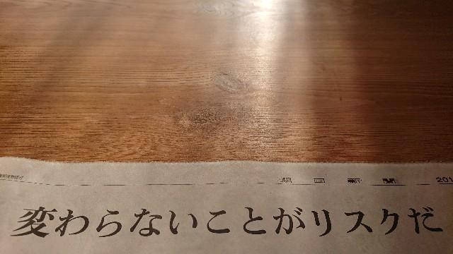 f:id:hitorinekotabi:20190112124719j:image