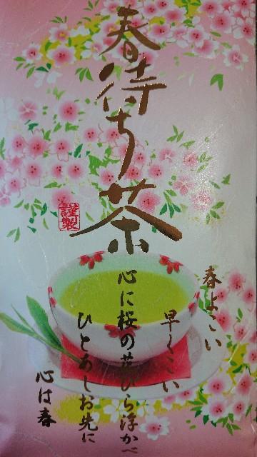 f:id:hitorinekotabi:20190224165912j:image