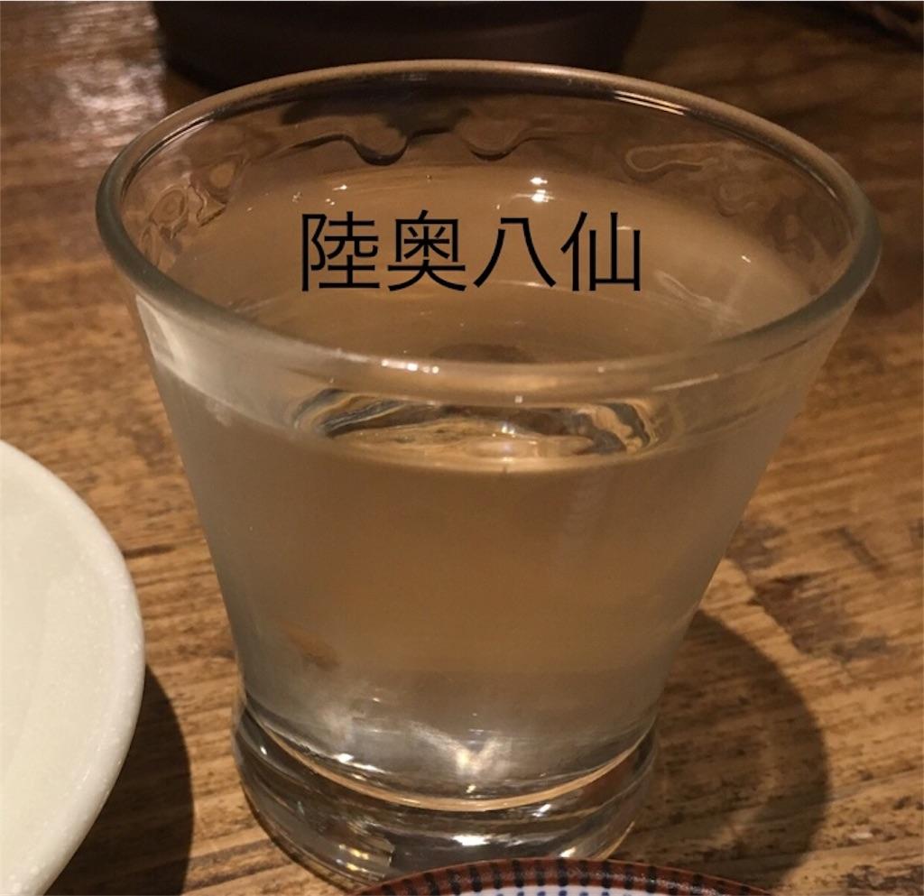 f:id:hitorinomiko:20181019201335j:image