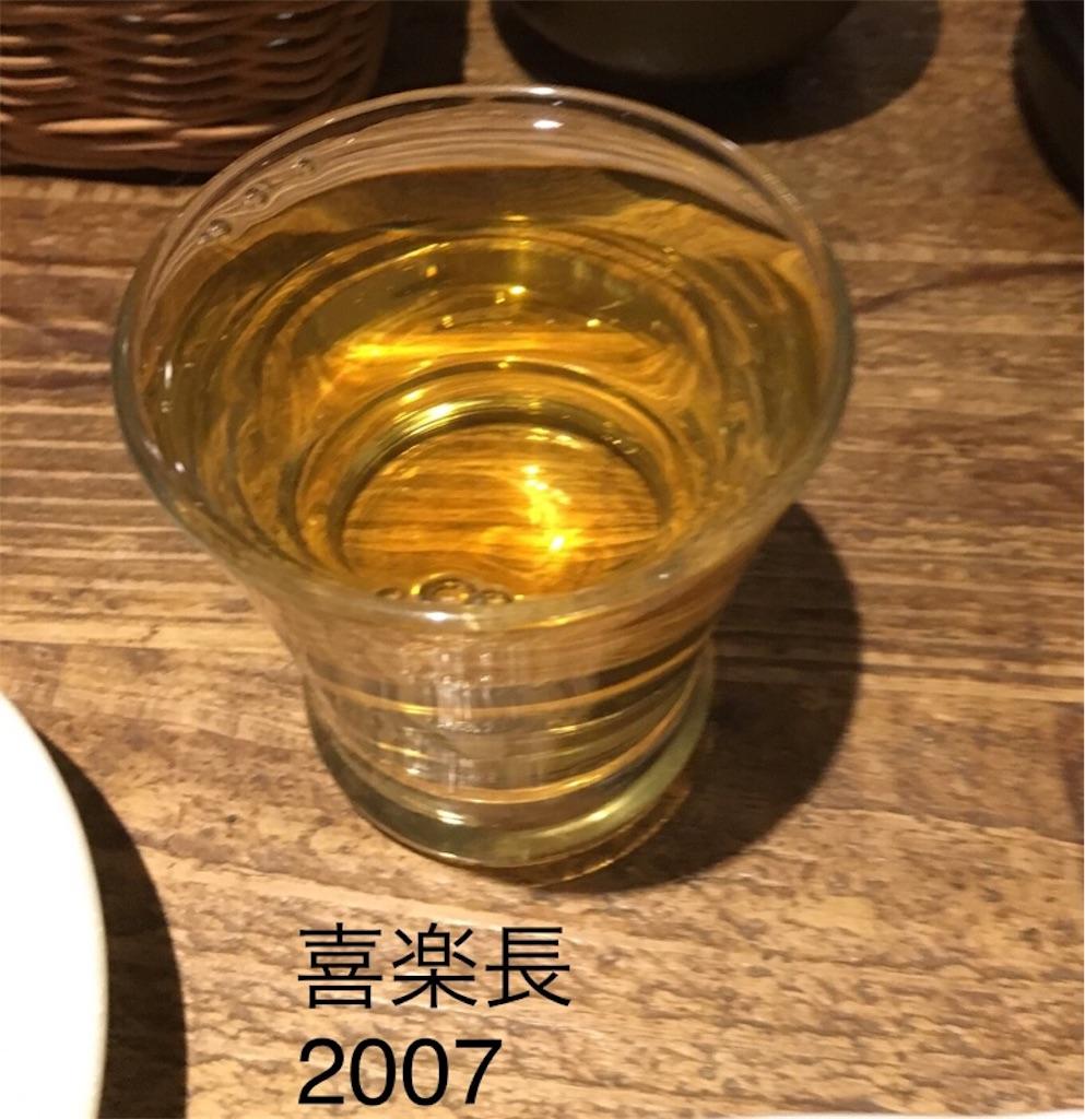 f:id:hitorinomiko:20181019201349j:image