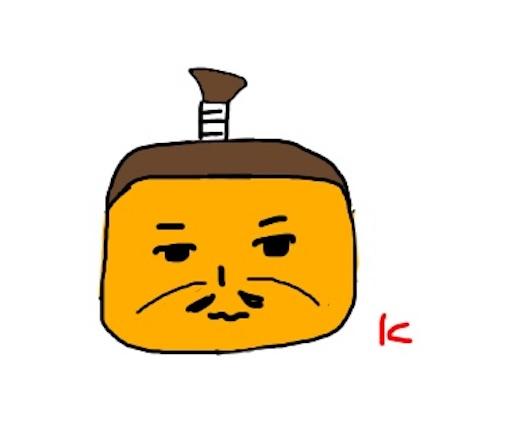 f:id:hitorinomiko:20181210201118j:image