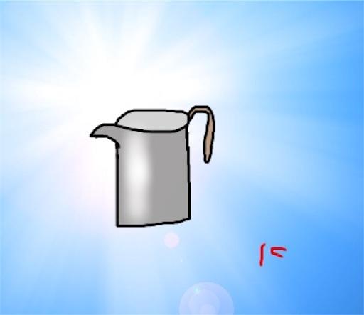 f:id:hitorinomiko:20190510185420j:image
