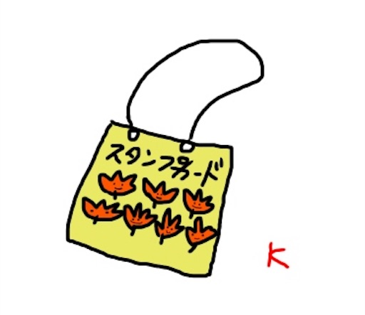 f:id:hitorinomiko:20190922175835j:image