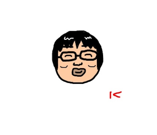 f:id:hitorinomiko:20200113200726j:image