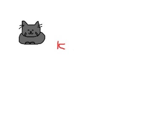 f:id:hitorinomiko:20200211215607j:image